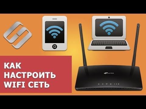 Как настроить беспроводную WiFi сеть на роутере TP Link Archer C20 в 2019 🌐💻📱