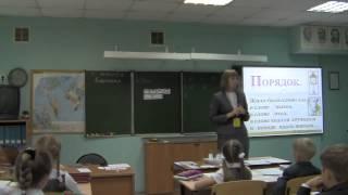 Урок русского языка, Ульянова_И.А., 2013