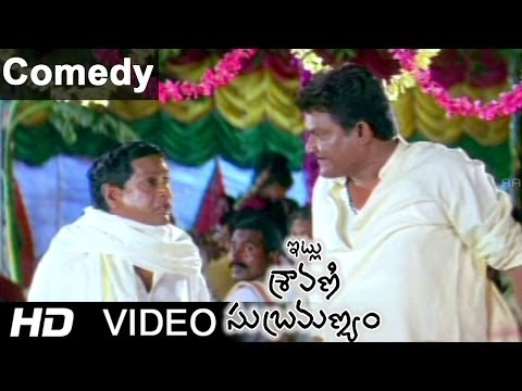 Itlu Sravani Subramanyam Movie   M.S.Narayana & RaviTeja Comedy