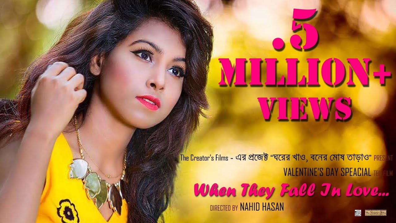 Valentines Day Bangla Natok When They Fall In Love