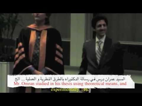graduation cermony university of zurich 2011 - Dr. Sherif Omran