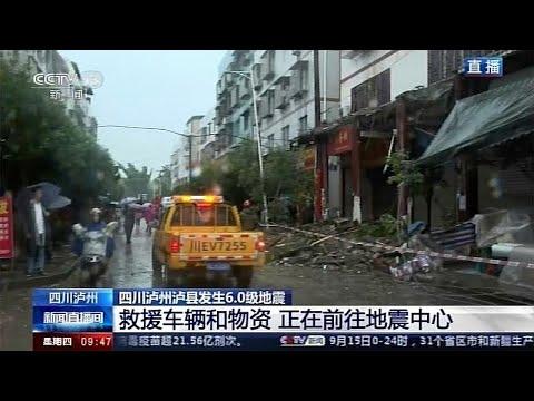 مصرع شخصين وعشرات الجرحى في زلزال ضرب سيتشوان الصينية  - نشر قبل 4 ساعة