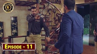 Hania Episode 11 | Top Pakistani Drama