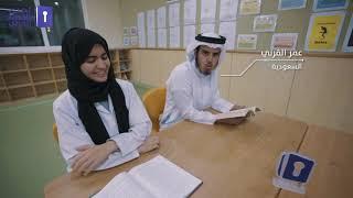 أبطال تحدي القراءة العربي جاهزون للحفل الختامي