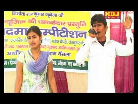 Superhit Deshbhakti Ragni | Tu Fansi Pe Jhulega Jab | Sohana Ragni Competition 2014