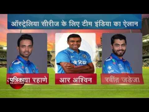 Bulletin sports news