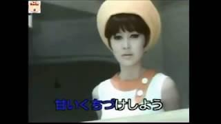 「サヨナラ横浜」は、1971年にリリースされた曲です。 作詞:なかに...