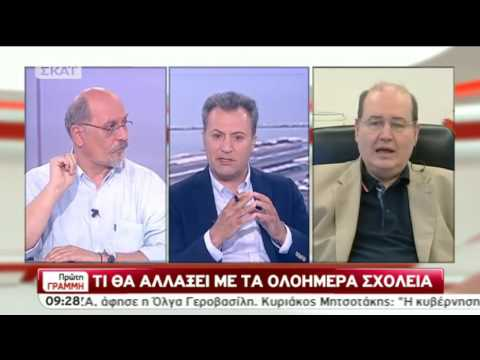 Τι είπε ο Νίκος Φίλης για ΑΣΕΠ, διορισμούς και προσλήψεις εκπαιδευτικών