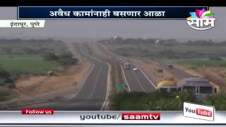 Hi tech cameras installed at Pune Solapur National Highway to avoid accidents