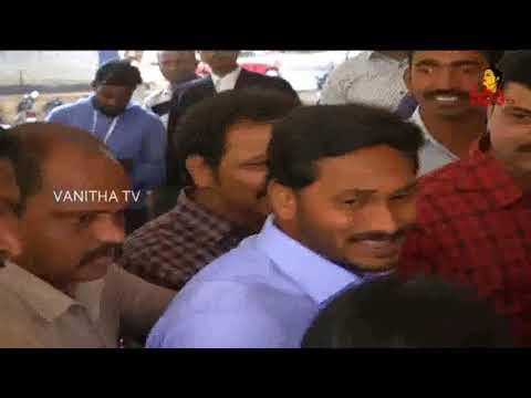 YS Jagan attends CBI Court Over Illegal Assets Case || Vanitha News || Vanitha TV