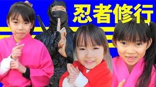 京都旅行2日目☆ おもしろかったらチャンネル登録してね♥ ♥Subscribe♥ に...