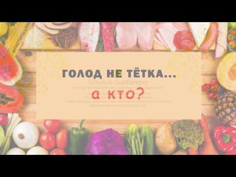 Семенова Надежда. Книги онлайн