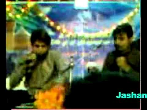 Rub Jane Te Hussain a.s Manqabat Zia Abbas & Naveed Abbas