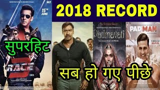 Movies With Highest Weekend Collection In 2018, Race 3 Salman khan Slams Bollywood Record