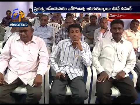 Human Rights Forum Scolds Telangana Government On Encounters