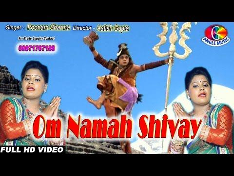 ॐ ओम नमः शिवाय Om Namah Shivay | Devghar Ke Mela |  Poonam Sharma |  Kanwar 2016