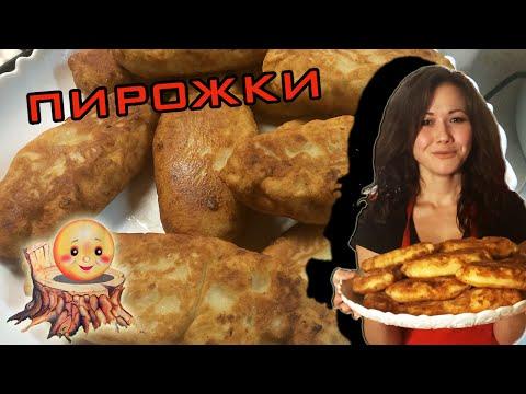 жареная картошка с капустой рецепт пошагово
