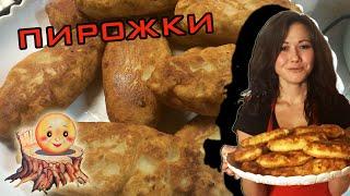 Жареные пирожки с картошкой на сковороде - рецепт на Раз-Два!