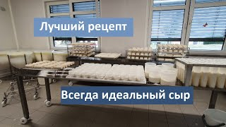 Идеальный рецепт сыра ШЕВР