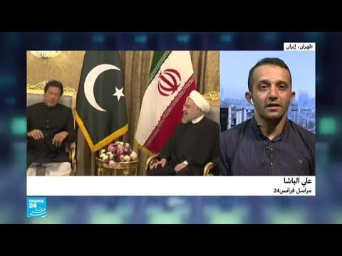 رئيس الوزراء الباكستاني في زيارة لطهران  - نشر قبل 35 دقيقة