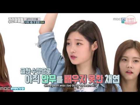 [ENG-SUB] 160615 DIA - Weekly Idol EP255