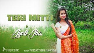 Teri Mitti | Female Cover by Jyoti Jha | Kesari | Akshay & Parineeti | Arko | B Praak
