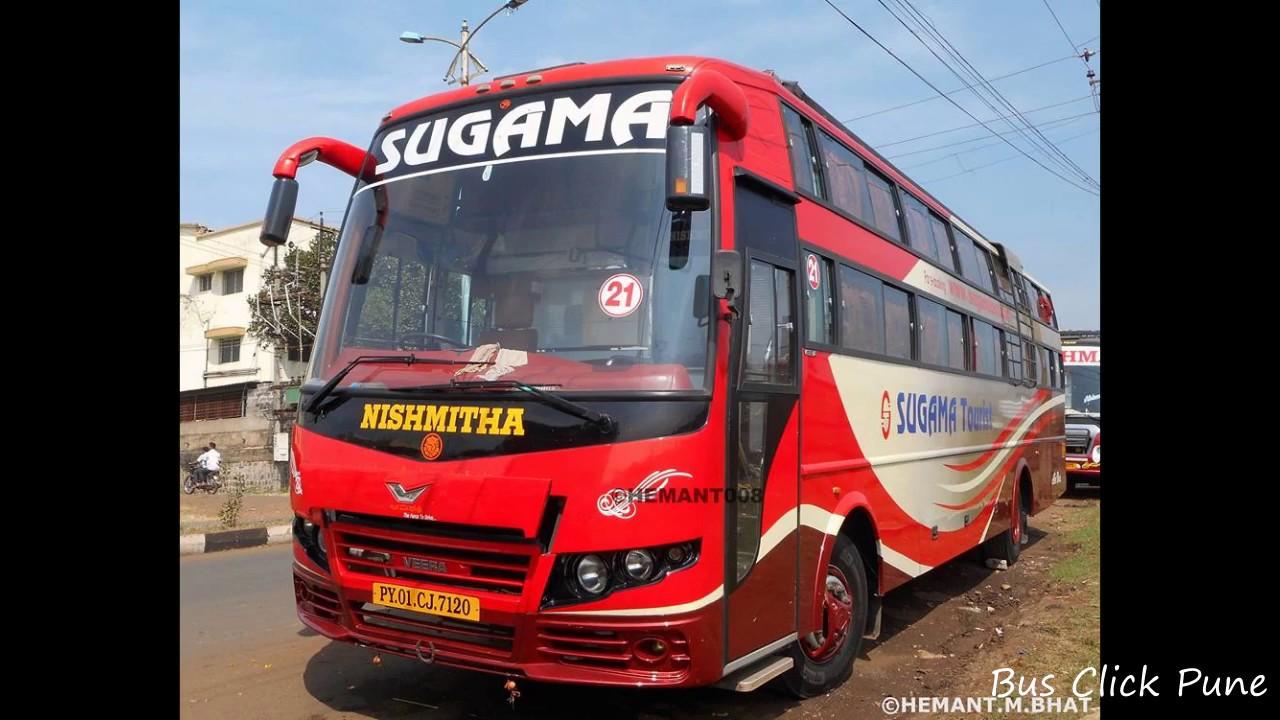 28 Beautiful | Sugama Tourists Bus | Bangalore | Indian Bus
