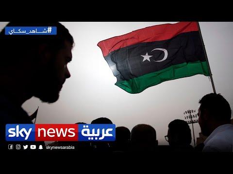 الانقسامات تعصف بحكومة الوفاق الليبية  - نشر قبل 2 ساعة