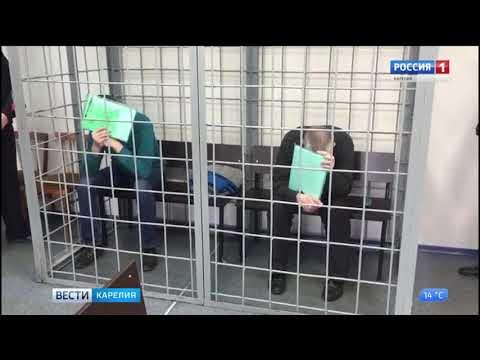 Медвежьегорский суд  вынес приговор Сергею Колтырину