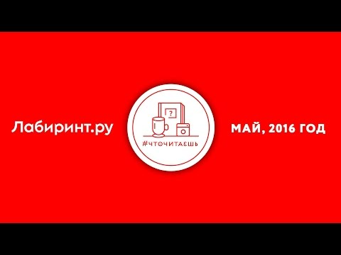 Видео Марафон лондон 2016