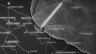 Украина во Второй мировой войне | Пишем историю