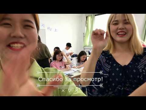 кореянки фото в