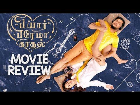Pyaar Prema Kadhal Movie Review by Vj Abishek   Open Pannaa