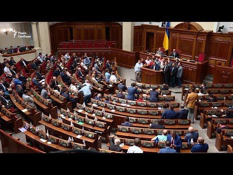 Парламент не підтримав