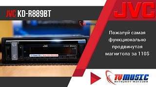 Обзор автомагнитолы JVC KD R889BT.
