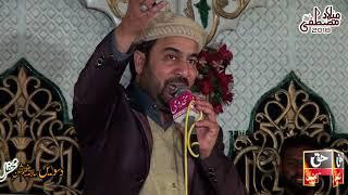 Sohna Jo Aa Gaya Ay - Ahmad Ali Hakim Milad e Mustafa Ravi Rayan 2018