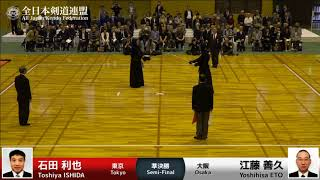 Toshiya ISHIDA MM- Yoshihisa ETO - 16th Japan 8dan KENDO Championship - Semi final 30