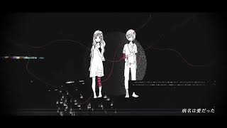 【IA ROCKS · ARSLOID】 病名は愛だった / The Disease Called Love 【VOCALOID4カバー】