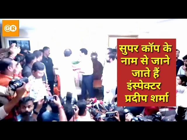 Super Cop Pradeep Sharma Joined Shivsena