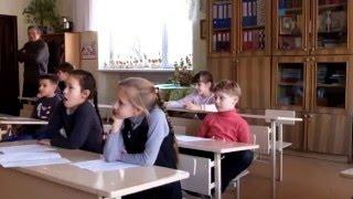 Марк Беденко. Урок развивающего чтения 3 кл. 1 часть Школа