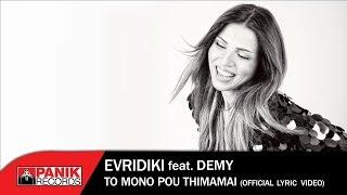 I�i�i�i�i�i�i�i� Feat. Demy - I�i�... @ www.OfficialVideos.Net