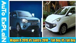 2019 Suzuki Wagon R vs Hyundai Santro Comparison - Which One is Value for money?