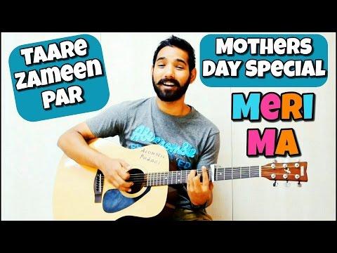 Meri Maa Guitar Lesson - Taare Zameen Par   Mother