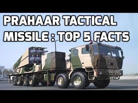PRAHAAR TACTICAL MISSILE : TOP 5 FACTS