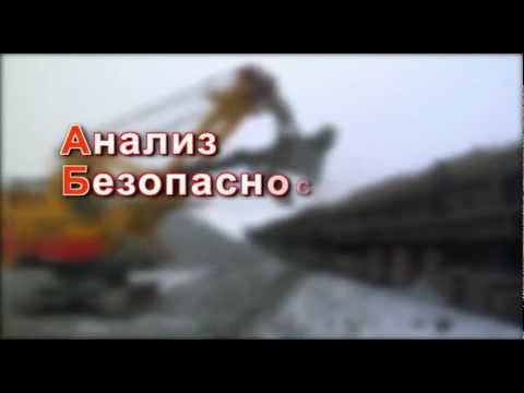PDF ООО Инстар Лоджистикс Система менеджмента качества Стандарт