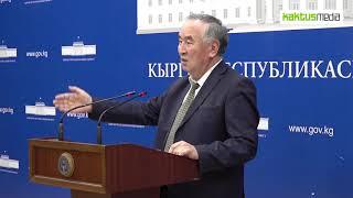 Толо Исаков предложил ввести ЧС заранее