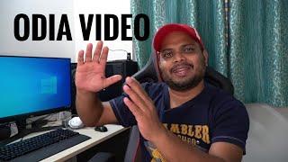 Ye Ki Pagalaami Chalichi aaji kali? ଓଡ଼ିଆ Vlogs