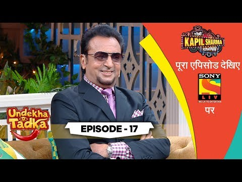 The Greatest Bollywood Villains | Undekha Tadka | Ep 17 | The Kapil Sharma Show Season 2 | SonyLIV