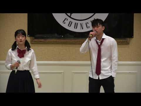 Japanese Song (Bluebird & chiisana koi no uta (little love song))