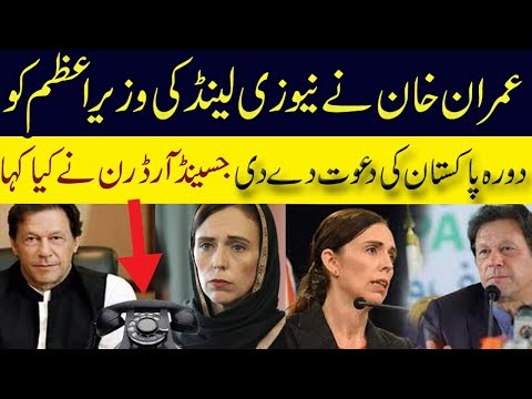 PM Imran Khan Telephones Newzealand鈥檚 Prime Minister